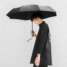 Xiaomi Mijia Automatic Sunny Rainy Bumbershoot Aluminum Windproof Waterproof UV Parasol Man woman Summer Winter Sunshade