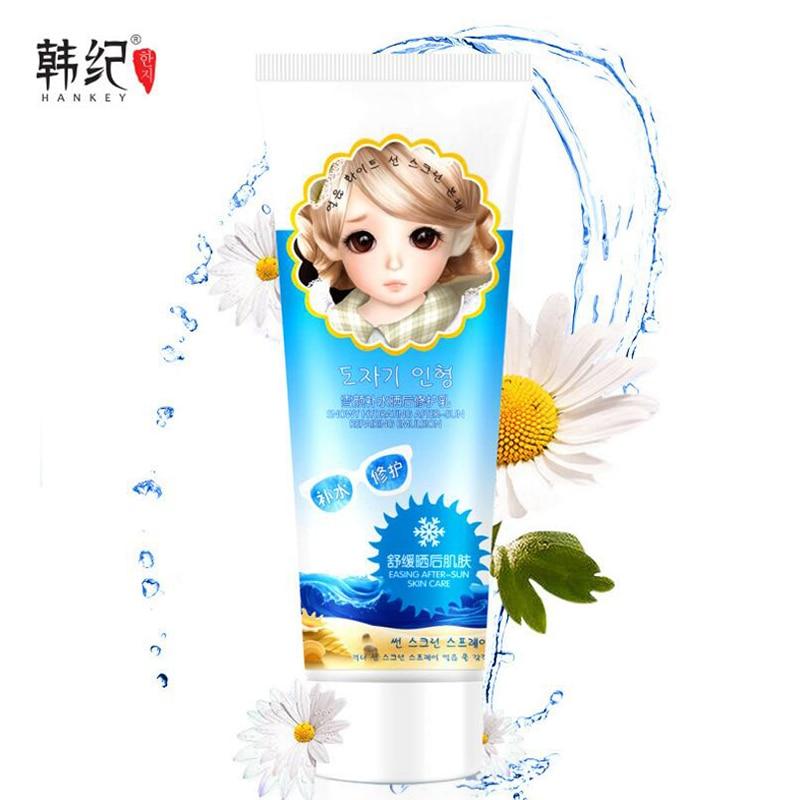 HANKEY Easing After-sun Lotion Repairing Emulsion Whitening Moisturizing Sunscreen Cream Sunblock Revitalizing Skin Care