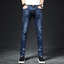 цена Men's Spring and Autumn Thin Trends Mid-rise Slim Straight Pants Worn, worn, washed, cats must be stretched jeans в интернет-магазинах
