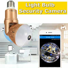 360 Degree 1080P HD Panorama Monitor Panoramic Wireless Wifi IP Light Bulb Security Camera Home Monitor(China)