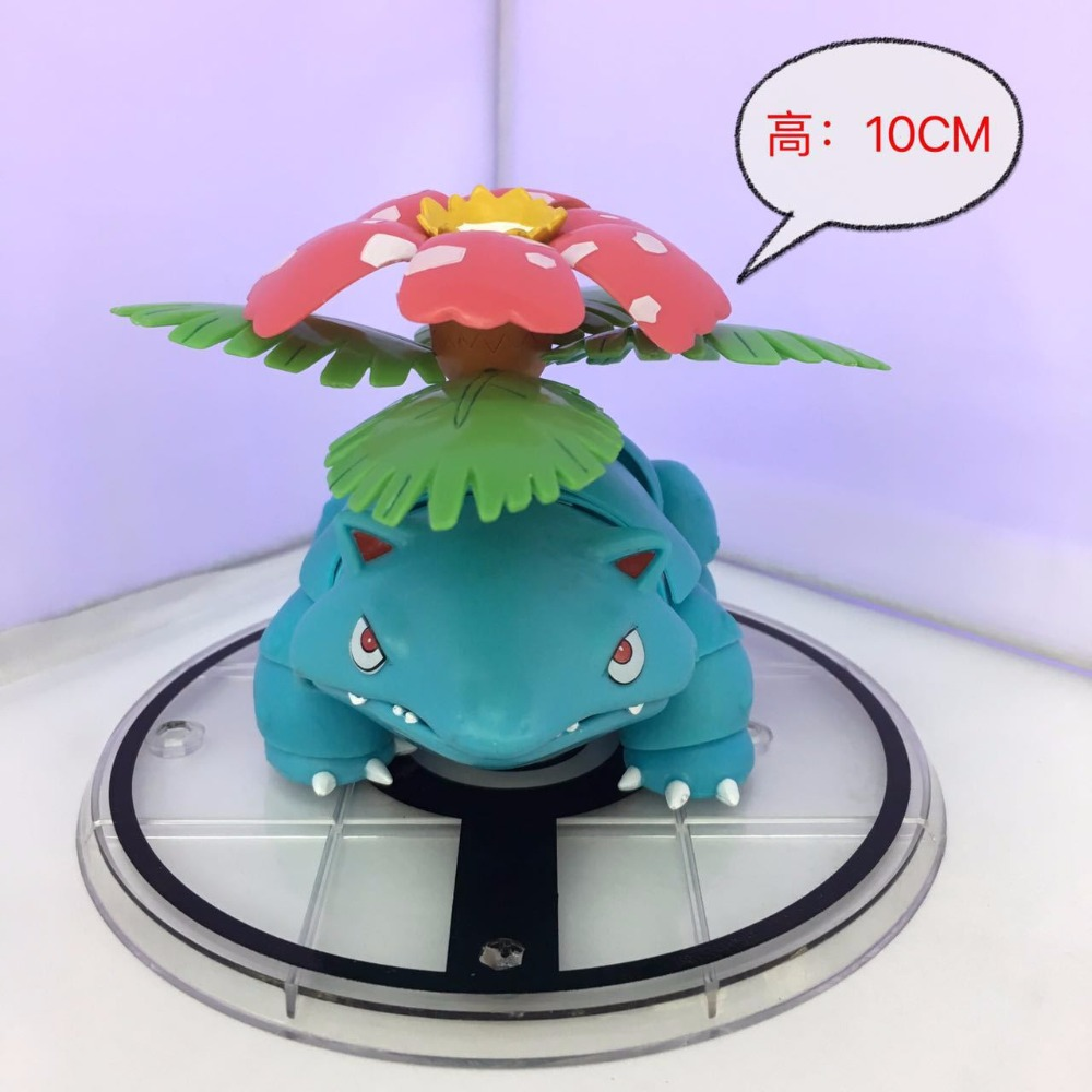 Free Shipping 4 Anime Cartoon Venusaur SHF Boxed 10cm PVC Action Figure Collection Model Doll Toy Gift free shipping super big size 12 super mario with star action figure display collection model toy