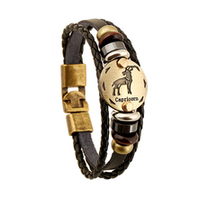 12 Zodiac Capricorn Fashion Vintage Bangles Alloy Leather Bracelet Punk Wristband For Women & Men Creative jewelry Gift FS001-11