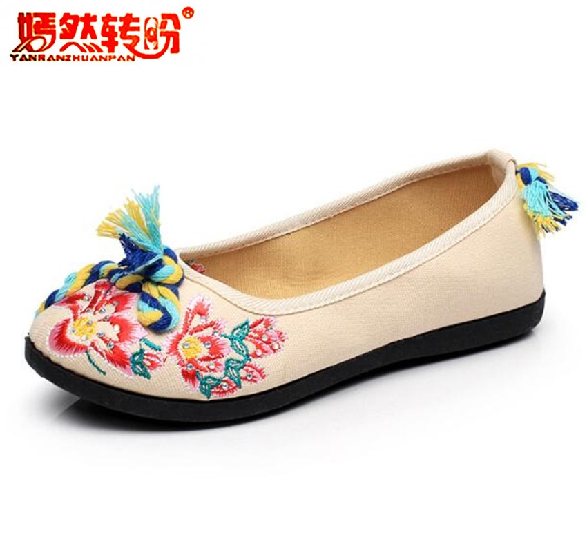 retro old peking flats soft canvas cloth embroidery flower women's shoes casual slip on loafers walking shoes dance mary janes peacock embroidery women shoes old peking mary jane flat heel denim flats soft sole women dance casual shoes height increase