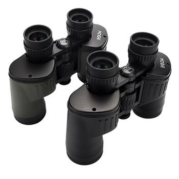 MOGE 8x40 HD High-definition Low-light Night Vision Binoculars Life Waterproof Optical Telescope