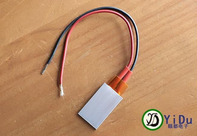 Нагревательный элемент ПТК 220 градусов 24 В постоянная температура керамика термостатический 35*21 мм
