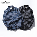 2017 Autumn Turn-down Collar Plaid Shirts Men Long Sleeve Cptton Men's Shirts Male Clothing Grey/Blue