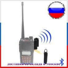 ווקי BF-888S Bluetooth PTT