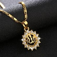 למכור אסלאמיים דתיים אללה המוסלמי עגול תליון שרשרת זהב צבע אמצע מזרח נשים ערבי תכשיטי אביזרי Bijoux