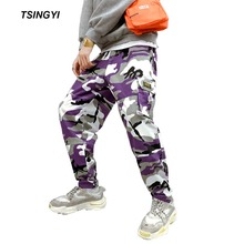 Tsingyi Camouflage Military Mens Sweatpants Joggers Kanye Camo Multi Pockets Cargo Pant Drawstring Hip Hop Tactical Trousers multi pockets drawstring cuff camo cargo pants