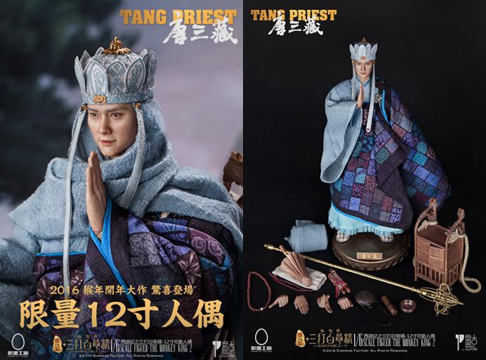 1 6 scale figure doll jurney to the west monkey king with 2 heads 12 action figures doll collectible figure model toy gift 1/6 scale figure doll Journey to the West Monks The Monkey King 2 Tang Monk 12 action figures doll Collectible figure model toy