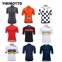 Cycling jersey 2018 summer uci san short sleeve cycling clothing breathable MTB  bike jersey ropa ciclismo bicycle cycling top 1b8984248