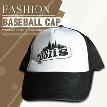 Children Foam Mesh Breathable Baseball Cap Summer Outdoor Sport Caps For Boy And Girl Adjustable Hip Hop Sun Hat Promotion