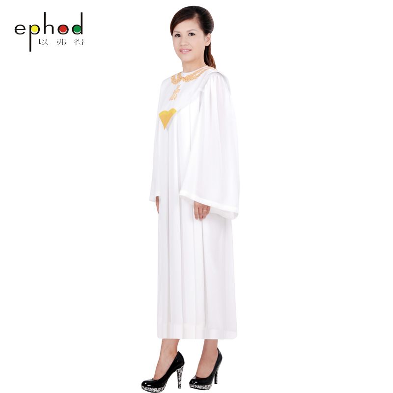 Vatican Jerusalem Church White Alb Robe Vestments Monastic Gown ROBES CHOIR  CHORUS GOWN ROBE Yellow White