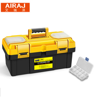 Thicken Household Tool Case Maintenance Electrician Hardware Plastic Case Suitcase Tool Box Screw Box Car Repair Tool Box