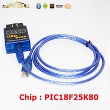 Показателя viecar автоматический диагностический сканер USB ELM327 OBD2/OBDII ELM 327 V1.5 синий