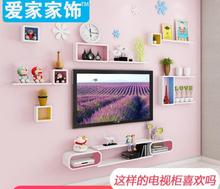 The TV cabinet set-top box wall shelf space shelf creative grid wall decoration wall decoration.