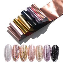 7 Colors/kit Holographic Nail Foil Shiny Rose Gold Colors Transfer Stickers Decals Art Decorations Design Tools