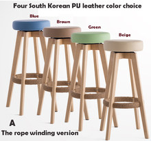 Wood +PU, Bar chair,pure cotton cloth pastoral style bar chair,leisure style,High and low style bar stool,Can bar chair rotation(China)