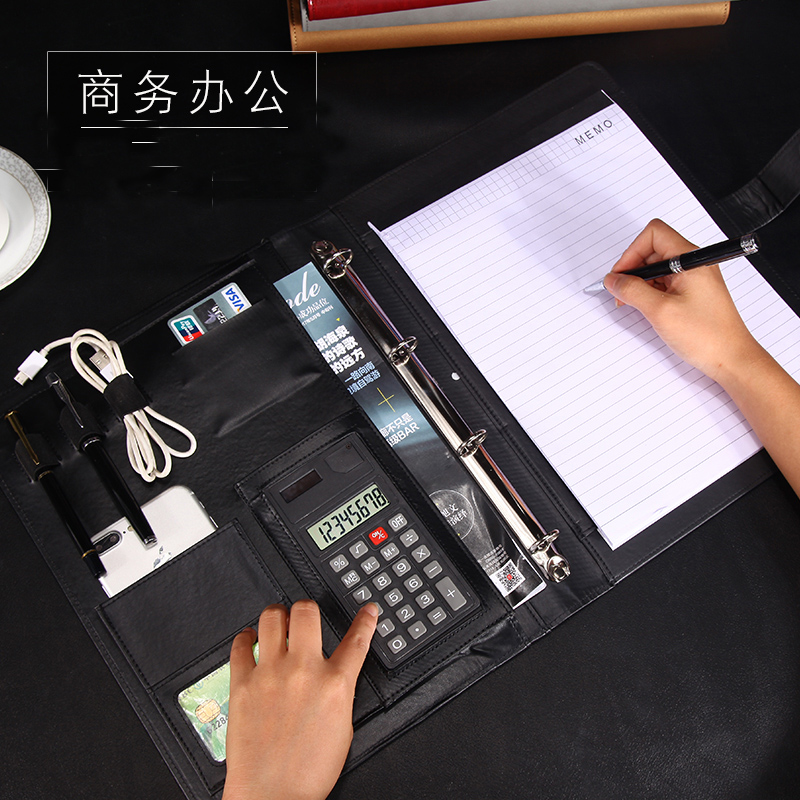 PU Artificial Leather Folder Ring Binder A4 Portfolio For Documents Padfolio Briefcase With Notebook Cellphone Holder 1210C