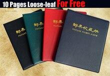 Álbum de carimbo de postagem, de alta qualidade, coleção de folhas do livro, páginas do álbum, cotina, 10 páginas, folhas soltas
