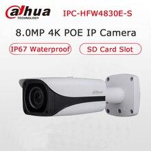 Original Dahua IPC-HFW4830E-S Mini Bullet Camera Ultra HD 8MP Built-in SD Card Slot IP67 IR 40M POE 4K IP Camera CCTV Upgradable