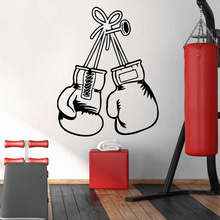 Fashion Boxing Wall Art Decal Wall Art Sticker Murals Removable Wall Sticker Art Decoration DIY Home Decor Creative Stickers creative home decoration girl s eyes design removable wall art sticker