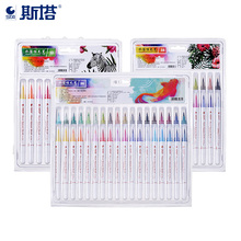 лучшая цена STA 12/24/36 Colors Soft Brush Pen Set Durable Watercolor Pen For Artists Coloring Books Manga Comic Calligraphy Art Supplies