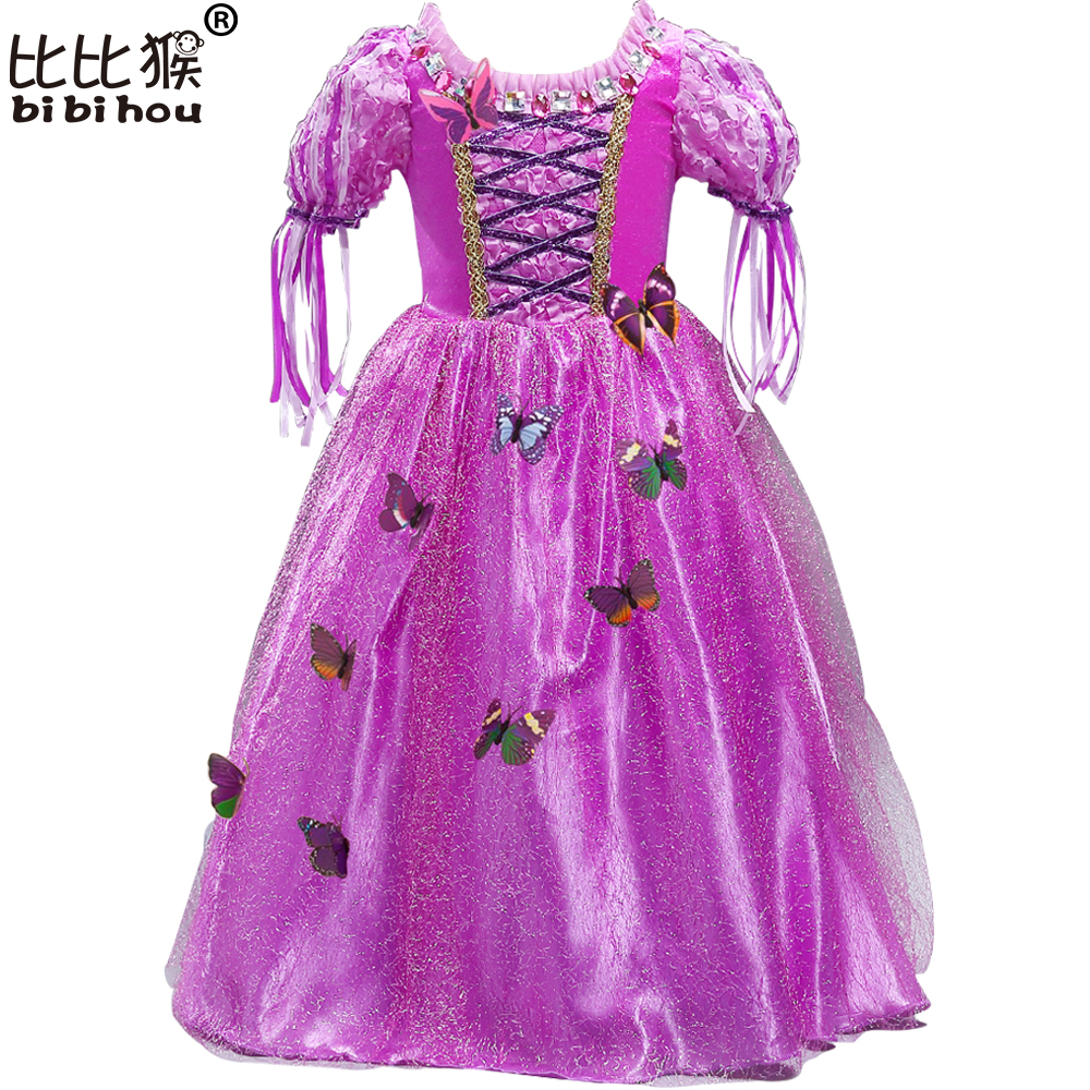 Purple Party Dresses for Teenagers Promotion-Shop for Promotional ...