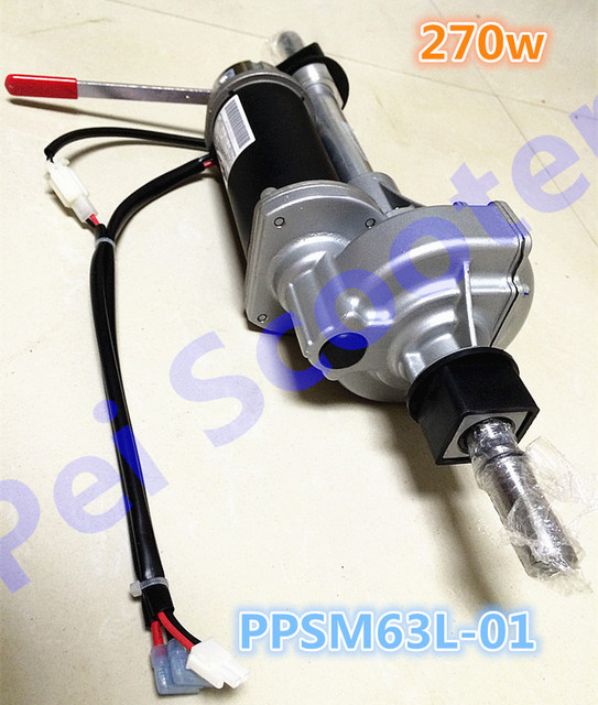 270w brushed gear electric scooter transaxle motor with electromagnetic brake Differential motor PPSM63L-01