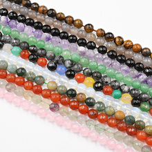 Wholesale Faceted Cut Onyx Natural Stone Beads Agat Round DIY Spacer Loose for Jewelry Making