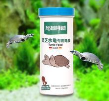 все цены на Ornamental turtles containing ganoderma lucidum, polysaccharide, water tortoise, pig, turtle and turtle feed онлайн