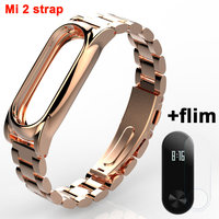 New Metal Xiaomi Mi Band 2 Strap For Mi Band2 Smart Bracelet Watch Replace Strap For