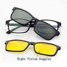 Super Light Eyeglasses Full Frame Glasses Frame Belt Magnet 3d Clip Sun