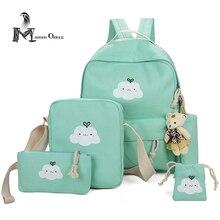 Зеленый мешок младших детей рюкзак набор 4 шт. холст мешок школы для детей и девочек прочный рюкзак школы