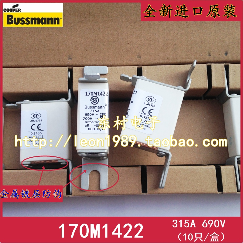 [SA]United States BUSSMANN Fuses 170M1422 170m1322 315A 690V 700V fuse--2PCS/LOT created x8s 8 ips octa core android 4 4 3g tablet pc w 1gb ram 16gb rom dual sim uk plug