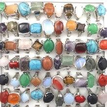 Разноцветные мужские кольца с натуральным камнем, модные ювелирные изделия,, 50 шт