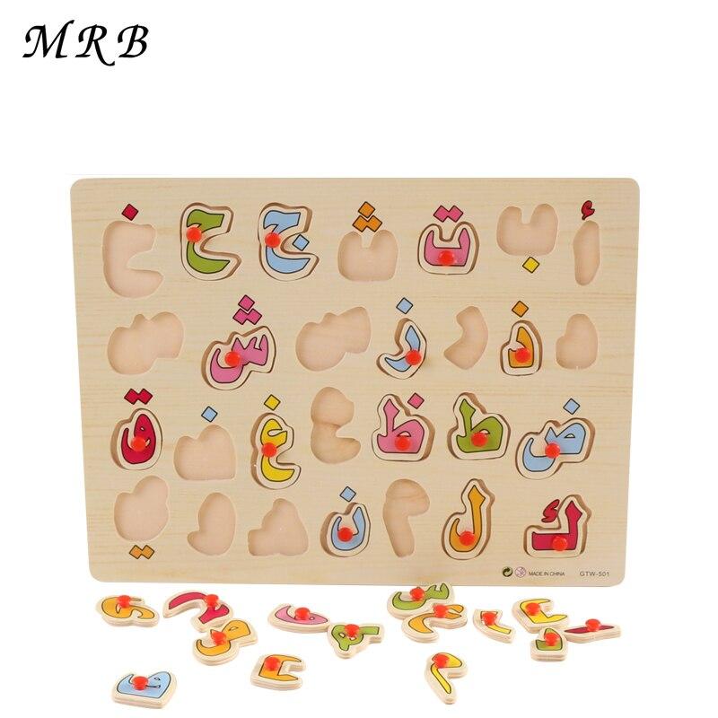 Gyerekjátékok Fából készült rejtvények Méret 29.8cm * 22.3cm * 0.4cm arab ábécé puzzle Korai gyermekkori oktatási játékok Montessori