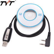 TYT USB Programming Cable for DMR Radio TYT MD-380 MD-390 DMR Digital Walkie Talkie Two Way Radio + CD