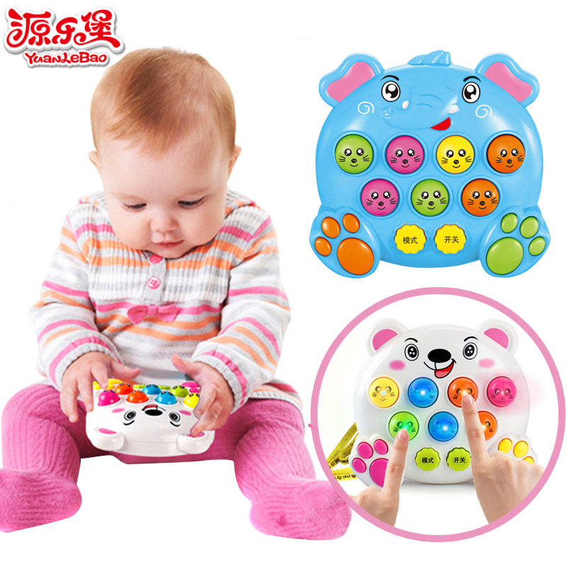 Yuanlebao Baby Whac-A-Mole Mole Hamster Attack Poke A Mole Electronic Musical Light Kids Family Game Gifts Intelligent Education