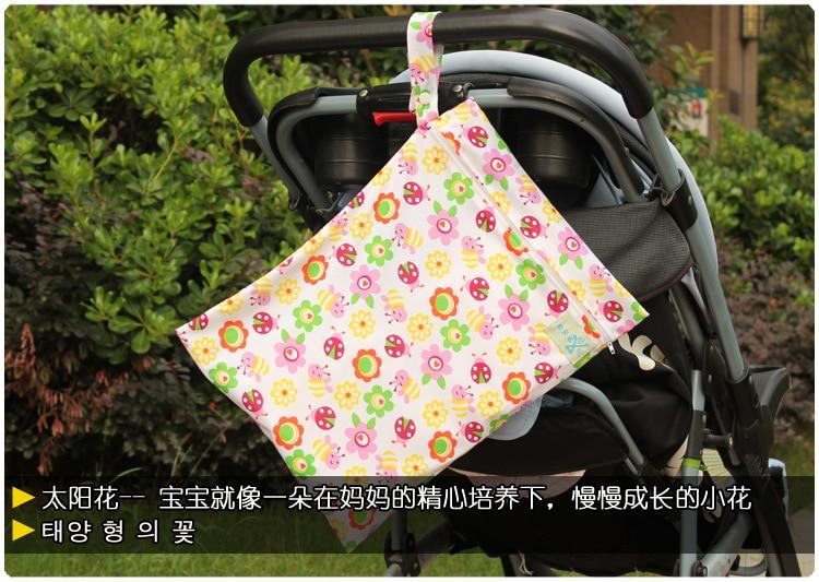 HTB1Z4mzc6DpK1RjSZFrq6y78VXaj Baby 30*40cm Diaper Bag Infant Waterproof Reusable Wet Dry Bag Print Pocket Nappy Bag Travel Single Layer Diaper Bag with Zipper