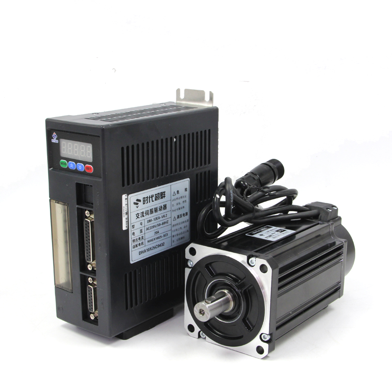 2.6 KW High Power AC 130mm flange Servo Motor and Driver Set 220V AC Servo Motor 10N.M 2500 rpm 1kw high power ac 130mm flange servo motor and driver set 220v ac servo motor 4n m 2500 rpm