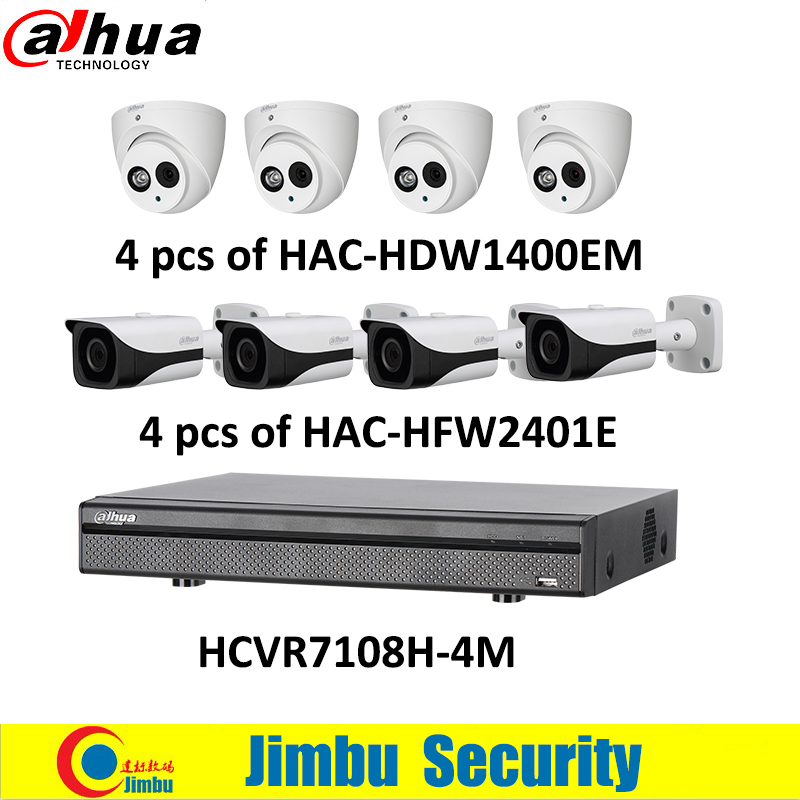 Dahua DVR kit 1pcs 8Ch 4MP recorder HCVR7108H-4M 4pcs 4MP HDCVI camera of HAC-HFW2401E and HAC-HDW1400EM surveillance system dahua hcvr 4 8 16ch tribrid hdcvi