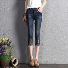 Summer Skinny Jeans Women Blue Denim Capris Pants High Waist Woman Stretch Slim Calf Length Pant