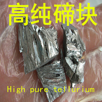 High purity Te, Sn, Se  for Scientific research  used for experiment