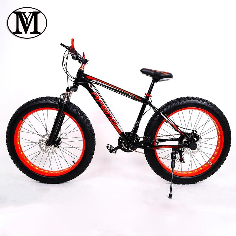 Aluminum alloy frame mountain bike 7/21 speed 26