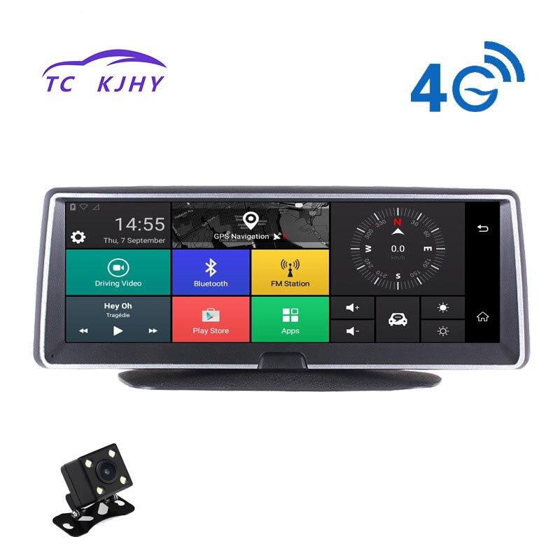 8 pouce IPS 4g arrière-vue mirro Dash Caméra GPS Navigation Android FHD 1080 p VOITURE DVR Enregistreur double Nuit vision/WIFI/Bluetooth