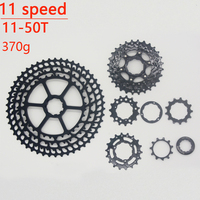 11 speed freewheel 11 50T bicycle freewheel MTB Mountain Bike cassette freewheel 33speed Large flywheel