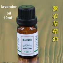 Natural Pure 100% Lavender Essential Oil 10ml ,Aromatherapy,Fragrance, FRESH,Skin Care