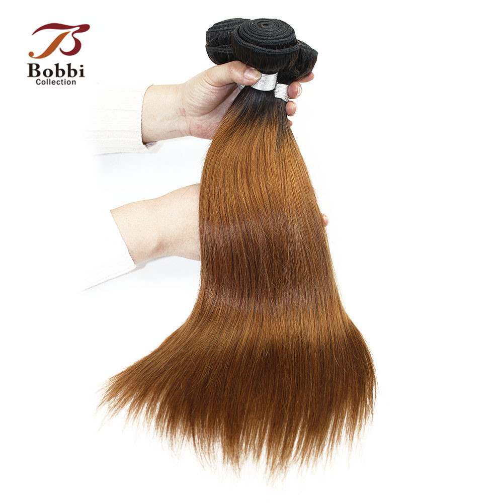 3 Bundles Two Tone T 1B 30 Brown Auburn Ombre Straight Hair Weave Peruvian Non Remy Human Hair Extension Bobbi Collection