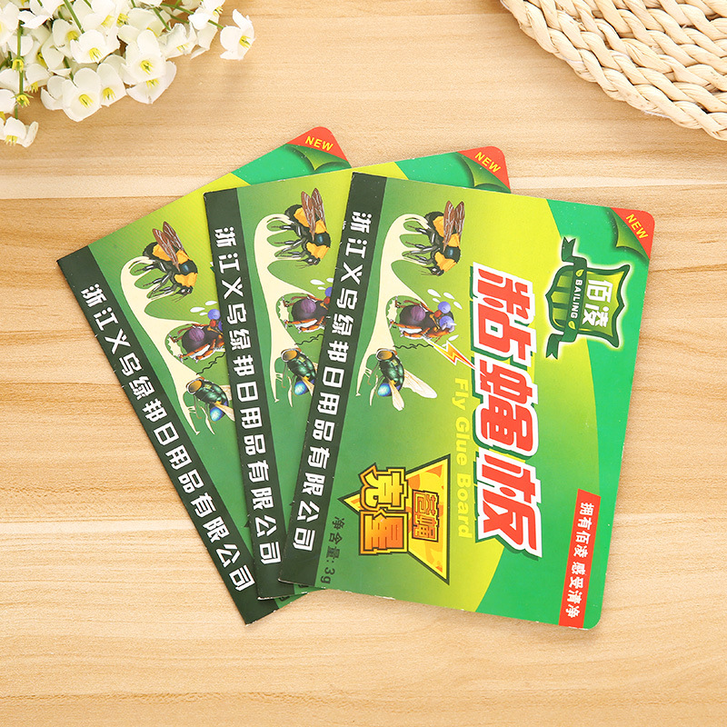 10pcs Housefly Catchers Fly Glue Paper Trap, Strong Flies Moths Bed Bugs Sticky Board, Ants Spiders Pests Insect Control